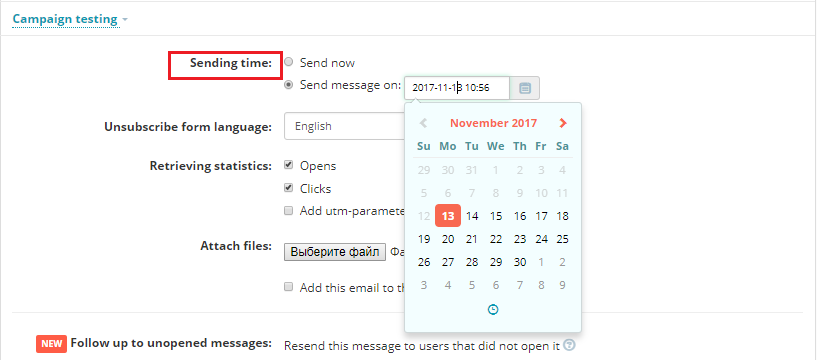 Schedule email campaigns