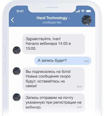 ChatBot VK and OK